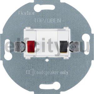 Розетка для громкоговорителя цвет: полярная белизна Модульные механизмы