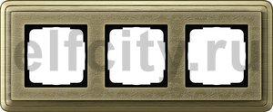 Рамка 3 поста, для горизонтального/вертикального монтажа, бронза
