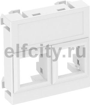 Корпус компьютерной розетки Modul45 тип LE (прямой) 45x45 мм (белый)