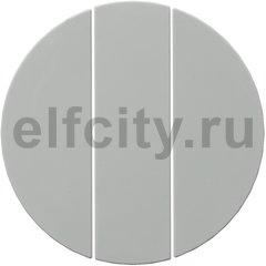 Клавиши для трехклавишного выключателя, R.1/R.3, цвет: полярная белизна