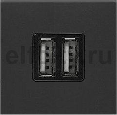 Механизм USB зарядного устройства, 2М, 2х750 мА / 1х1500 мА, серия Zenit, цвет антрацит
