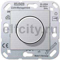 Диммер (светорегулятор) поворотный 60-600 Вт для ламп накаливания 220В, пластик под алюминий
