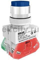 Выкл. кноп. ABLFP ?22 мм Цвет:СИНИЙ 220В ВK-22 DEKraft