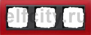 Рамка 3 поста, для горизонтального/вертикального монтажа, пластик матово-красный/антрацит