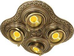 Точечный светильник San Sebastian Four, Bright Patina