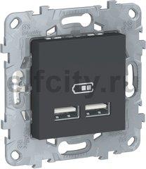 Зарядное устройство USB с двумя выходами, 2.1 A, антрацит