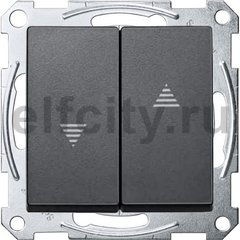 Выключатель управления жалюзи кнопочный, 10 А / 250 В, пластик антрацит