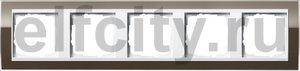 Рамка 5 постов, для горизонтального/вертикального монтажа, пластик прозрачный коричневый-глянц.белый