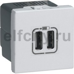 Розетка USB Legrand 079394 , алюминий