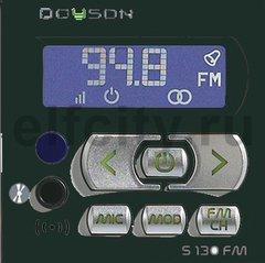 Блок управления S 130 FM, черный