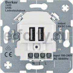 USB-розетка для подзарядки 230 V цвет: полярная белезна