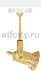 Точечный светильник New Vienna For Track, для шинопровода, Bright Gold
