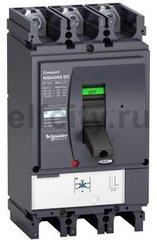 Автоматический выключатель 3П MP1 NSX400S DC