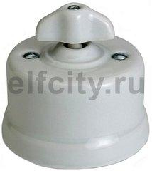 Выключатель поворотный одноклавишный универсальный (вкл/выкл с 1-го 2-х мест) 10 А / 250 В, наружный монтаж, белый фарфор, ручка ретро
