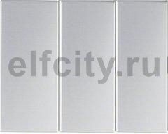Клавиши для трехклавишного выключателя, K.5, цвет: алюминий