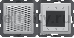 Радио с одним динамиком: FM - тюнер, стерео, индикатор RDS, с выходом под MP3 или док-станции, алюминиевый, с эффектом бархата