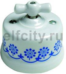 Выключатель поворотный одноклавишный универсальный (вкл/выкл с 1-го 2-х мест) 10 А / 250 В, наружный монтаж, белый фарфор / синий декор