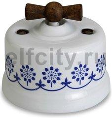 Выключатель поворотный одноклавишный универсальный (вкл/выкл с 1-го 2-х мест) 10 А / 250 В, наружный монтаж, белый фарфор / синий декор, ручка старое дерево