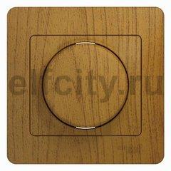 Диммер (светорегулятор) поворотный 60-300 Вт для ламп накаливания и галогенных 220В, дуб