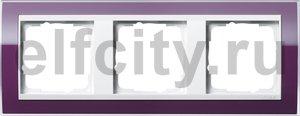 Рамка 3 поста, для горизонтального/вертикального монтажа, темно-фиолетовый-глянец белый