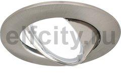 Точечный светильник Metal Round, титан