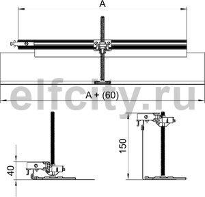 Комплект для ответвления канала OKA-G/W 200 мм налево (сталь,40-150 мм)
