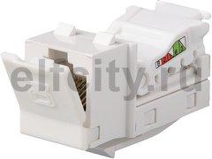 Информационный разъем RJ45 cat.5E, белый