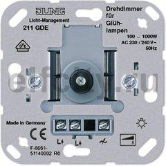 Роторный диммер для ламп накаливания 230V, 1000W