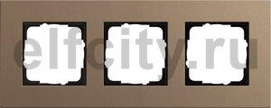 Рамка 3 поста, для горизонтального/вертикального монтажа, светло-коричневый