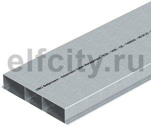Кабельный канал для заливки в стяжку EUK 2000x250x48 мм (сталь)