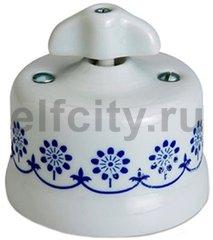 Выключатель поворотный одноклавишный универсальный (вкл/выкл с 1-го 2-х мест) 10 А / 250 В, наружный монтаж, белый фарфор / синий декор, ручка ретро