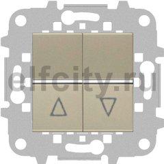 Выключатель управления жалюзи, кнопочный, 10 А / 250 В, шампань
