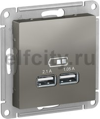 ATLASDESIGN USB РОЗЕТКА A+A, 5В/2,1 А, 2х5В/1,05 А, механизм, СТАЛЬ