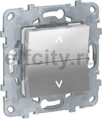 Выключатель кнопочный для управления жалюзи и рольставней, 6 А / 250 В, алюминий