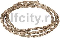 Ретро кабель плетеный 2х1,5 карамель