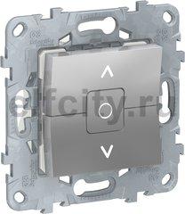 Выключатель управления жалюзи и рольставней, 6 А / 250 В, алюминий