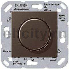 Диммер (светорегулятор) поворотный 100-1000 Вт для ламп накаливания и галогенных 220B, мокко