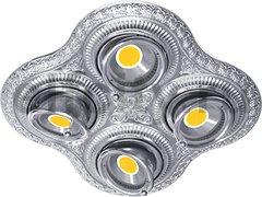 Точечный светильник San Sebastian Four, Bright Chrome