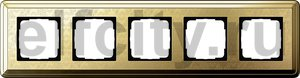 Рамка 5 постов, для горизонтального/вертикального монтажа, латунь