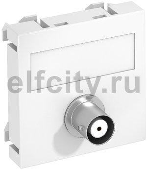 Мультимедийная рамка Video-BNC Modul45 (белый)