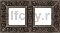 Рамка 2 поста, для горизонтального/ вертикального монтажа, античное серебро