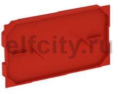 Сигнальная крышка для монтажной коробки 2xModul45 129x77 мм (красный)