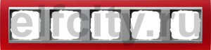 Рамка 5 постов, для горизонтального/вертикального монтажа, пластик матово-красный/алюминий