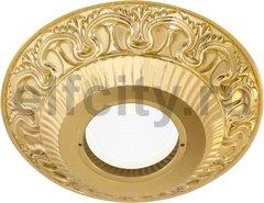 Точечный светильник New Cordoba Opaque Glass IP44, матовое стекло, Bright Gold