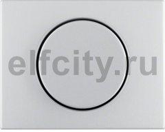 Центральная панель с регулирующей кнопкой для поворотного диммера, K.5, цвет: алюминиевый