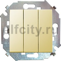 Выключатель трехклавишный, 10 А / 250 В, слоновая кость