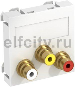 Мультимедийная рамка Audio-Video Modul45 (белый)