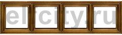 Рамка 4 поста для вертикальной и горизонтальной установки, античная латунь