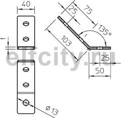 Соединительная пластина 45°, с 3 отверстиями 103x50x40x5