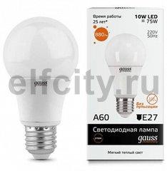 Лампа Elementary LED A60 E27 10W 2700K 1/40